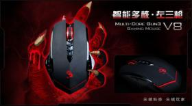 A4 TECH GAMING MOUSE V8M BLOODY