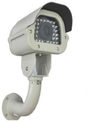 "2MPIX IP CAMERA KDM-6825 1/2.5"" CMOS 2.8-12mm"